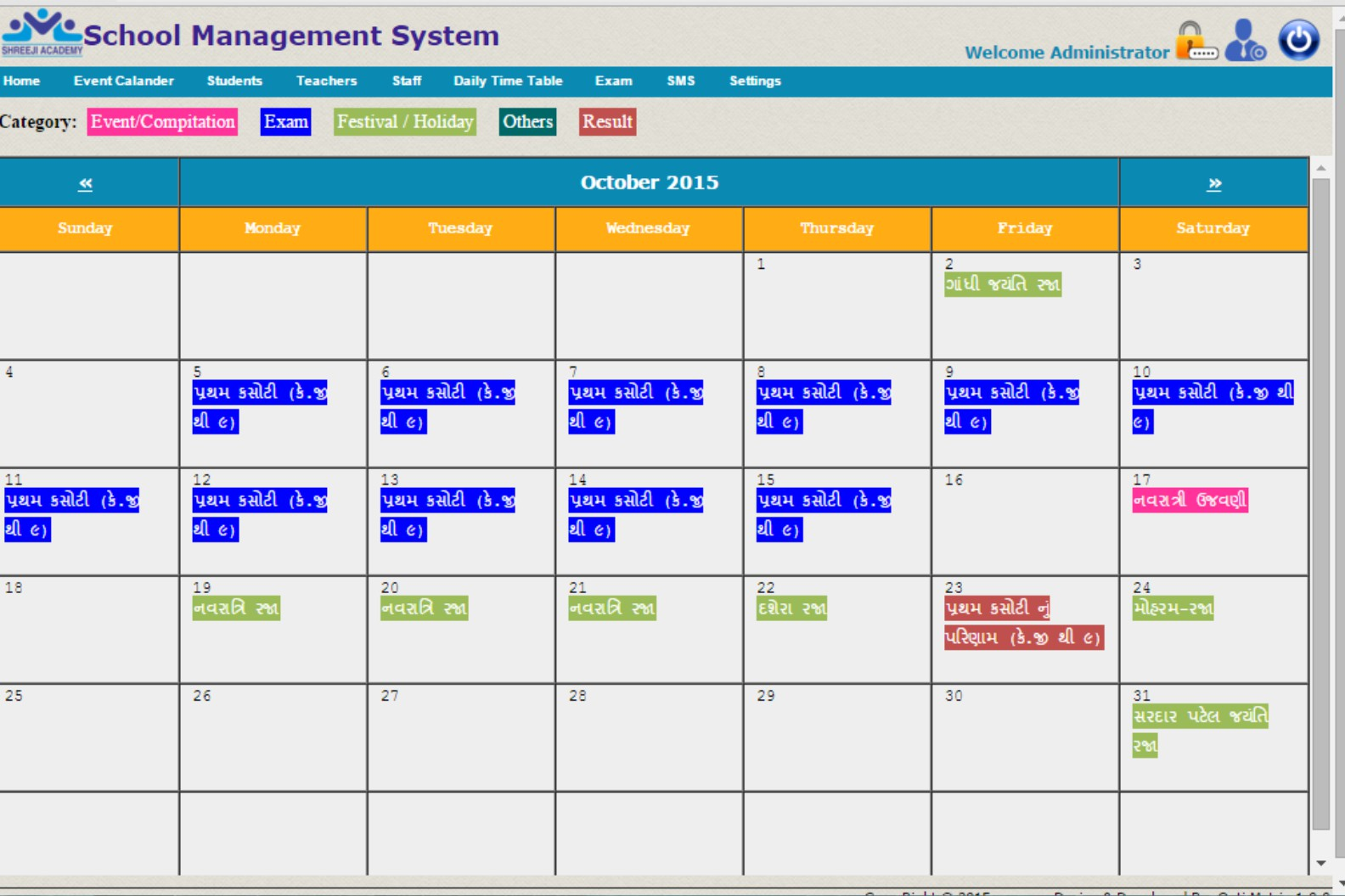 Technology Management Image: School Management Software System India